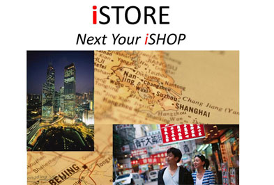iSTORE your next shop
